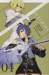 Yen Press's Final Fantasy Type-0 Side Story Soft Cover # 4
