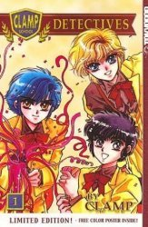 Tokyo Pop/Mixx's Clamp School: Detectives Soft Cover # 1b