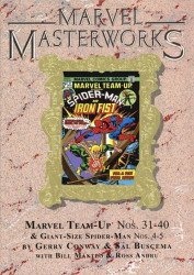 Marvel Comics's Marvel Masterworks: Marvel Team-Up Hard Cover # 4b