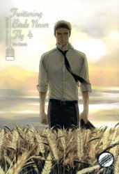 Digital Manga Publishing's Twittering Birds Never Fly Soft Cover # 4