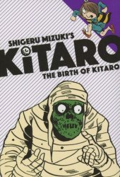 Drawn and Quarterly's Kitaro Soft Cover # 3