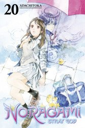 Kodansha Comics's Noragami: Stray God Soft Cover # 20