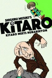 Drawn and Quarterly's Kitaro Soft Cover # 2