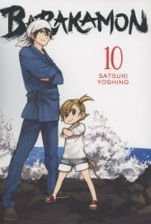 Yen Press's Barakamon Soft Cover # 10