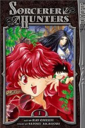 TokyoPop/Mixx's Sorcerer Hunters Soft Cover # 1b