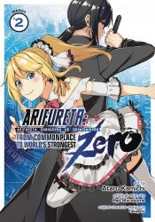 Seven Seas Entertainment's Arifureta: From Commonplace to Worlds Strongest - Zero Soft Cover # 2
