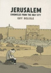 Drawn and Quarterly's Jerusalem: Chronicles From The Holy City TPB # 1
