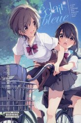 Yen Press's Eclair Bleue: A Girl's Love Anthology That Resonates In Your Heart Soft Cover # 1