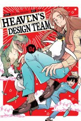 Kodansha Comics's Heaven's Design Team Soft Cover # 4