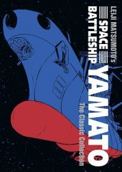 Seven Seas Entertainment's Space Battleship Yamato Classic Collection Hard Cover # 1
