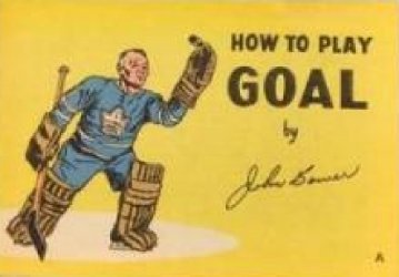 Gaines Productions Ltd.'s How to Play Hockey: Coca-Cola Mini-Comics Issue a