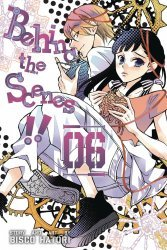Viz Media's Behind The Scenes Soft Cover # 6