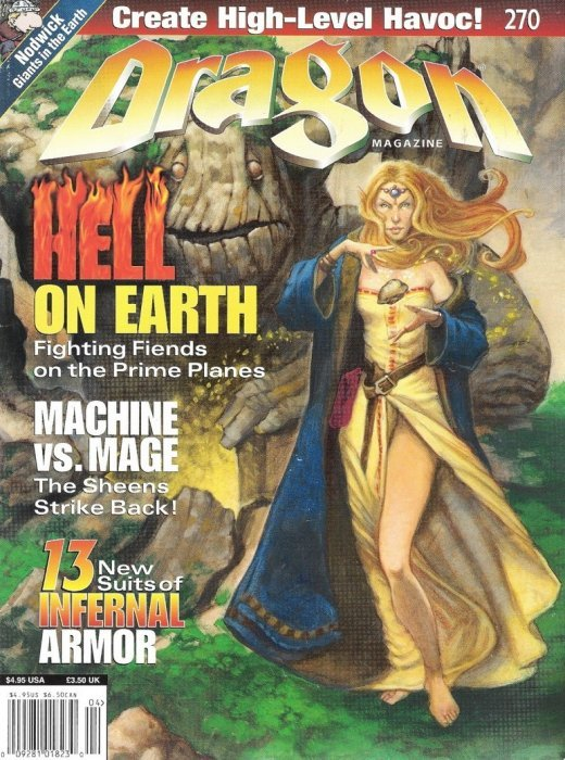 Dragon Magazine Issue # 235 (Wizards of the Coast)