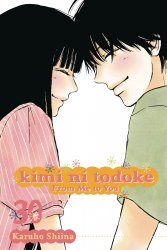 Viz Media's Kimi Ni Todoke: From Me To You Soft Cover # 30