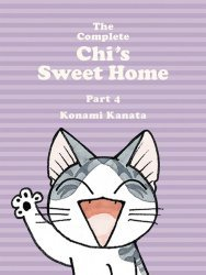 Vertical's Chi's Sweet Home TPB # 4