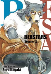 Viz Media's Beastars Soft Cover # 12