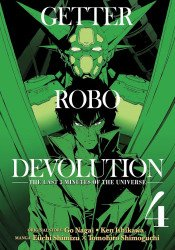 Seven Seas Entertainment's Getter Robo: Devolution Soft Cover # 4