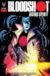 Valiant Entertainment's Bloodshot: Rising Spirit Issue # 1borderland