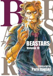 Viz Media's Beastars Soft Cover # 10