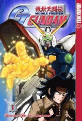 TokyoPop/Mixx's G: Mobile Fighter Gundam Soft Cover # 1