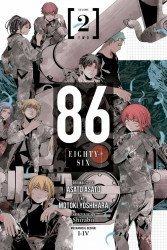Yen Press's 86--EIGHTY-SIX Soft Cover # 2