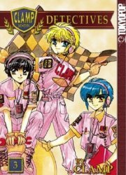 Tokyo Pop/Mixx's Clamp School: Detectives Soft Cover # 3