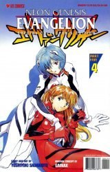 Viz Media's Neon Genesis: Evangelion Issue # 4b