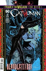 DC Comics's Catwoman Issue # 13