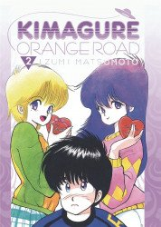 Digital Manga Publishing's Kimagure Orange Road Omnibus Soft Cover # 2