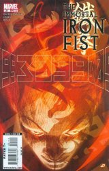 Marvel's The Immortal Iron Fist Issue # 21