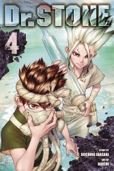 Viz Media's Dr. Stone Soft Cover # 4