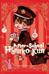 Yen Press's After-school Hanako-kun Soft Cover # 1