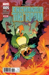 Marvel Comics's Disney Kingdom's Enchanted Tiki Room Issue # 5