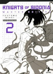 Vertical's Knights Of Sidonia: Master Edition Soft Cover # 2