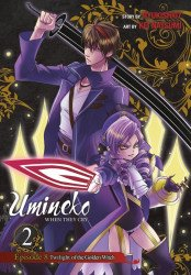 Yen Press's Umineko: When They Cry Soft Cover # 20