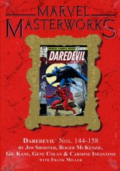 Marvel Comics's Marvel Masterworks: Daredevil Hard Cover # 14b
