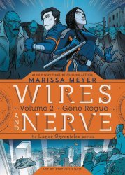 Feiwel & Friends's Wires and Nerve Soft Cover # 2