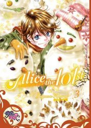 DokiDoki's Alice the 101st Soft Cover # 3