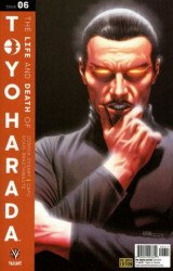 Valiant Entertainment's Life and Death of Toyo Harada Issue # 6d