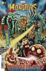 Marvel Comics's Marvel Monsters Issue # 1b