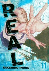 Viz Media's Real Soft Cover # 11