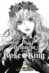 Viz Media's Requiem Of The Rose King Soft Cover # 8