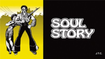 Chick Publications's Soul Story Issue nn