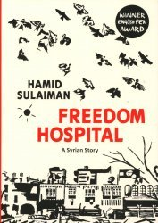 Interlink Books's Freedom Hospital: A Syrian Story TPB # 1