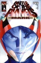 Top Cow's Battle of the Planets: Mark Issue # 1