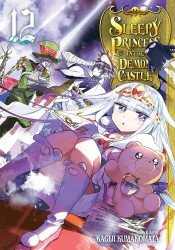 Viz Media's Sleepy Princess in the Demon Castle Soft Cover # 12