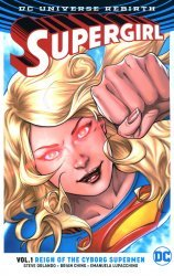 DC Comics's Supergirl TPB # 1