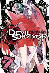 Kodansha Comics's Devil Survivor Soft Cover # 7