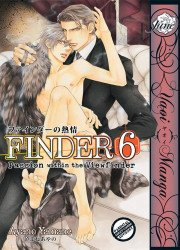 June's Finder Soft Cover # 6
