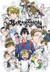 Yen Press's Barakamon TPB # 18